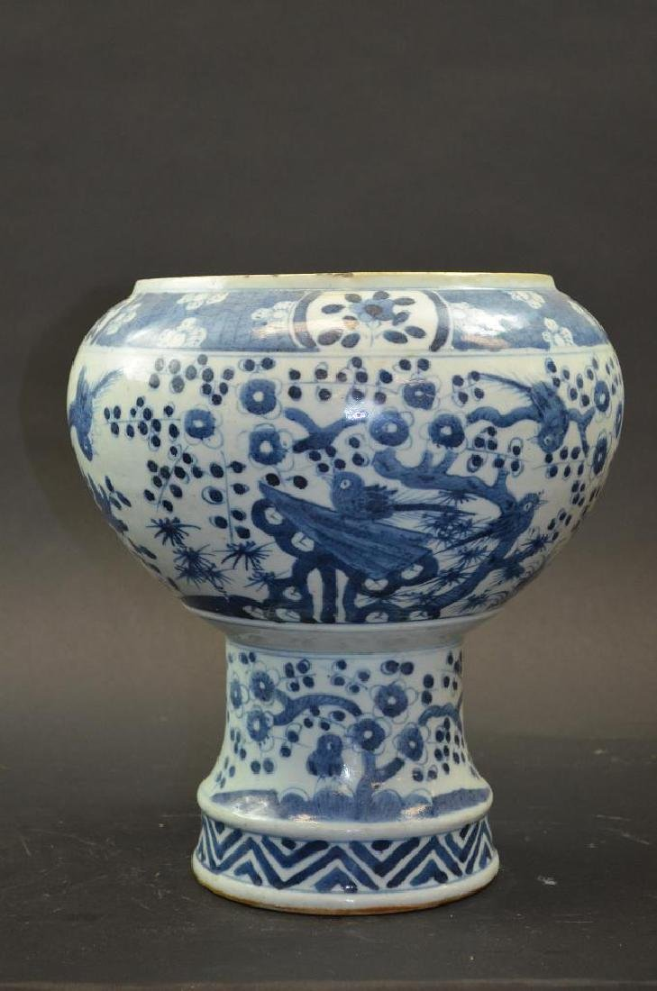Chinese Blue & White Porcelain Stem Cup
