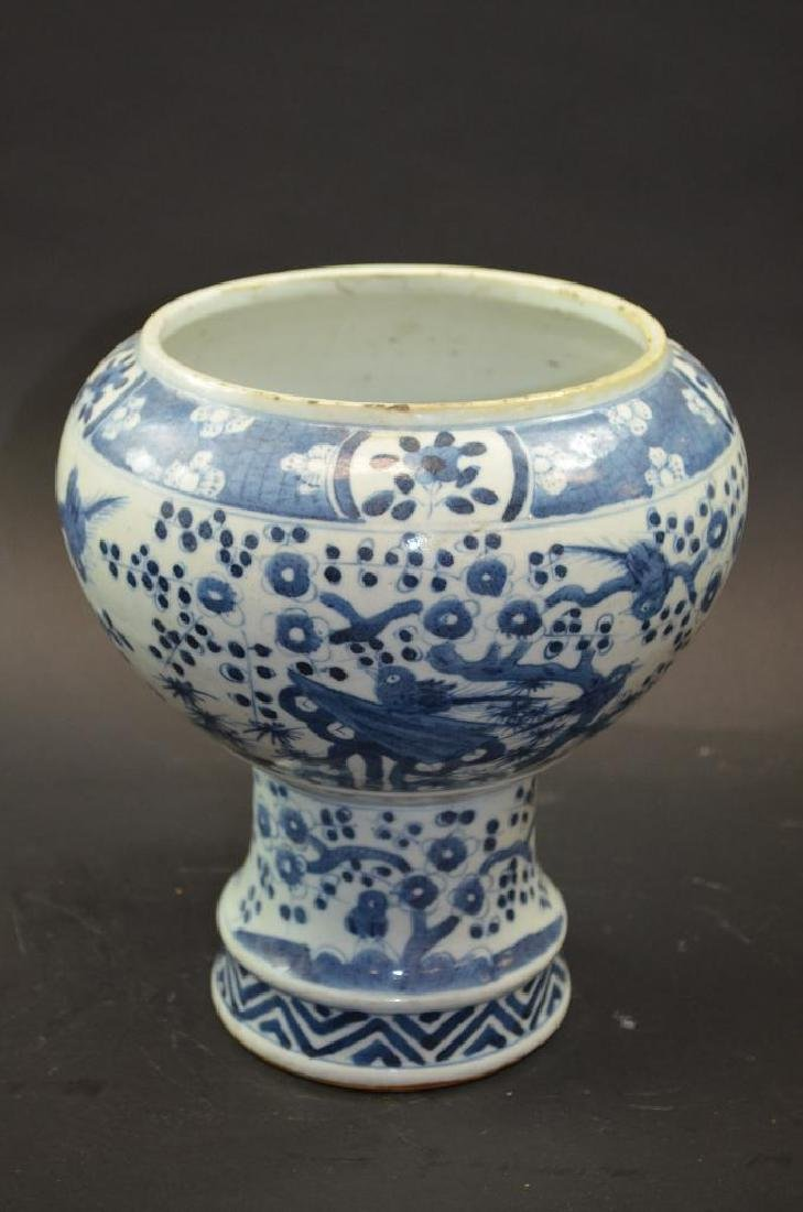 Chinese Blue & White Porcelain Stem Cup - 2