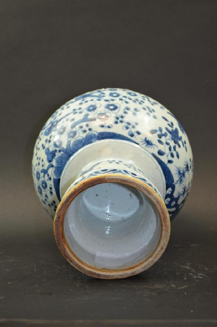 Chinese Blue & White Porcelain Stem Cup - 6