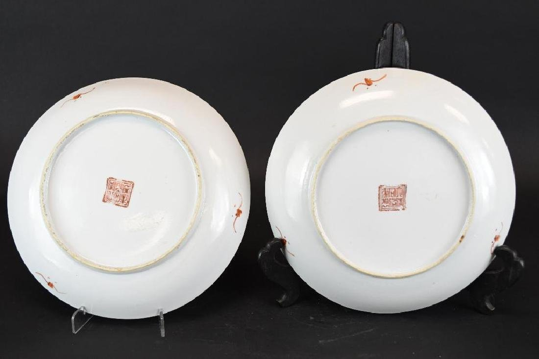 Two Chinese Porcelain Plates - 3