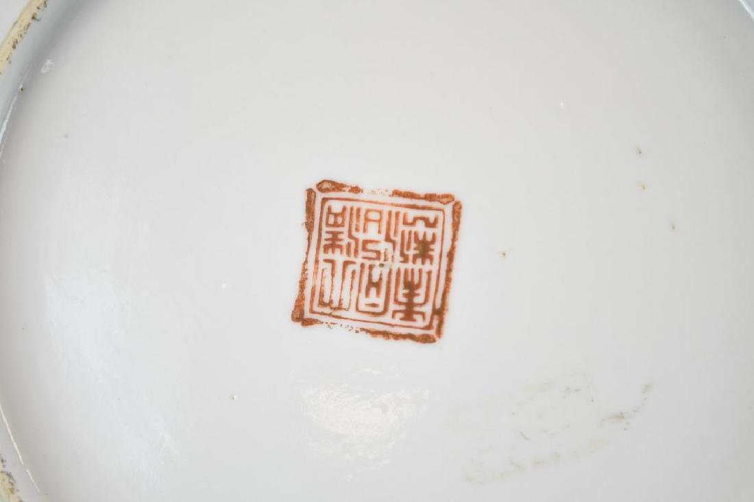 Two Chinese Porcelain Plates - 4