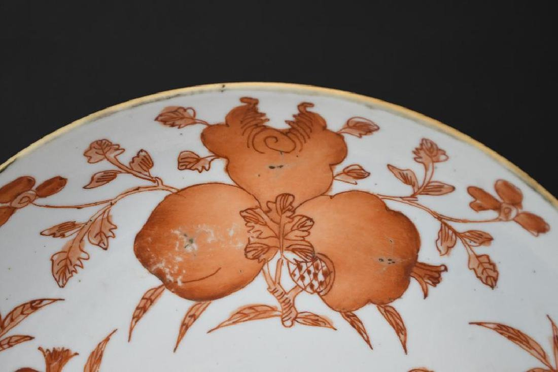 Two Chinese Porcelain Plates - 6