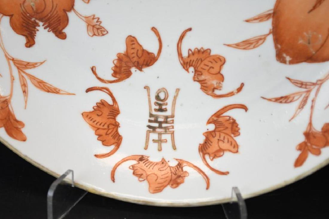 Two Chinese Porcelain Plates - 8
