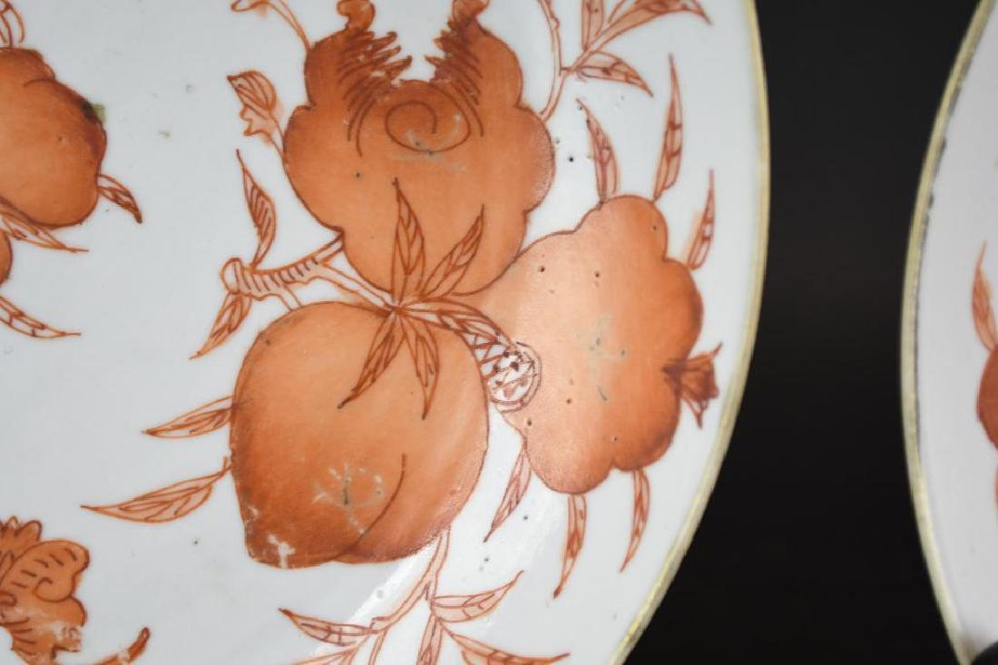 Two Chinese Porcelain Plates - 9