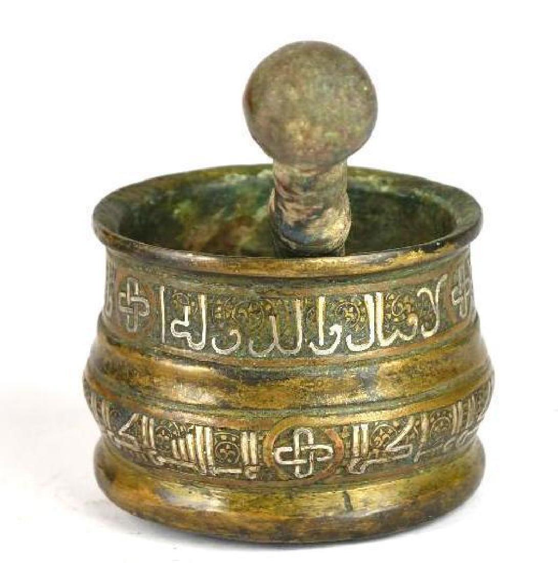 Islamic Silver Inlaid & Bronze Mortar & Pestle - 2