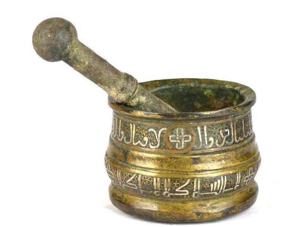 Islamic Silver Inlaid & Bronze Mortar & Pestle - 3