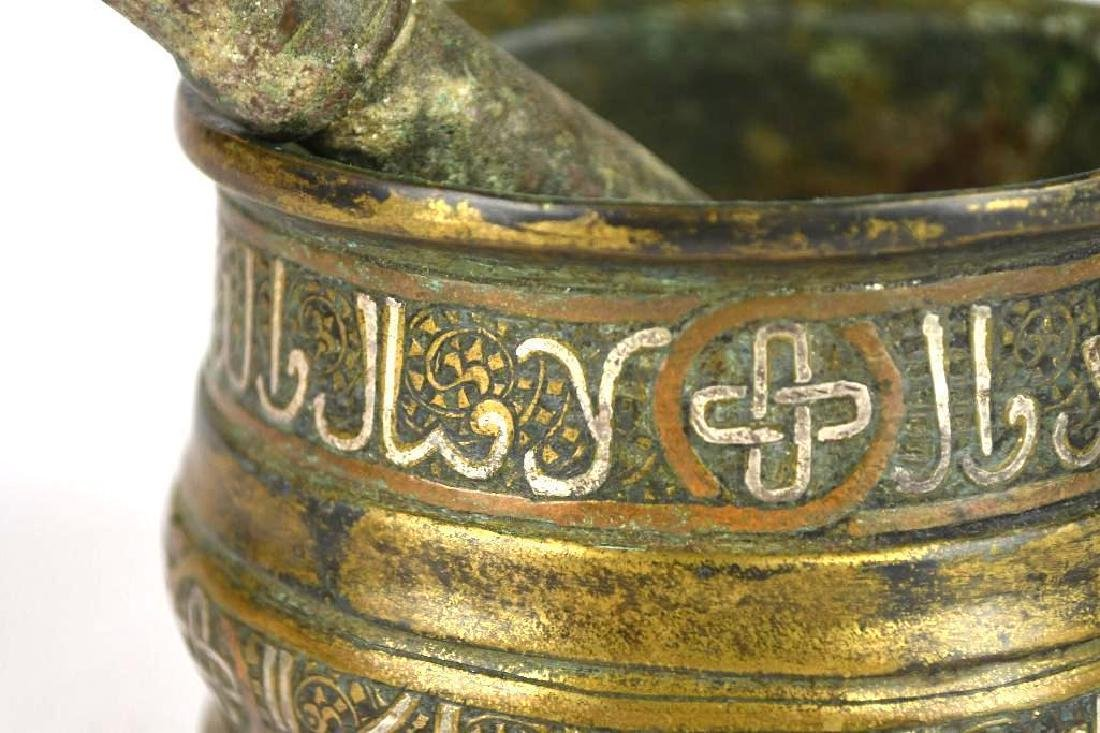 Islamic Silver Inlaid & Bronze Mortar & Pestle - 5