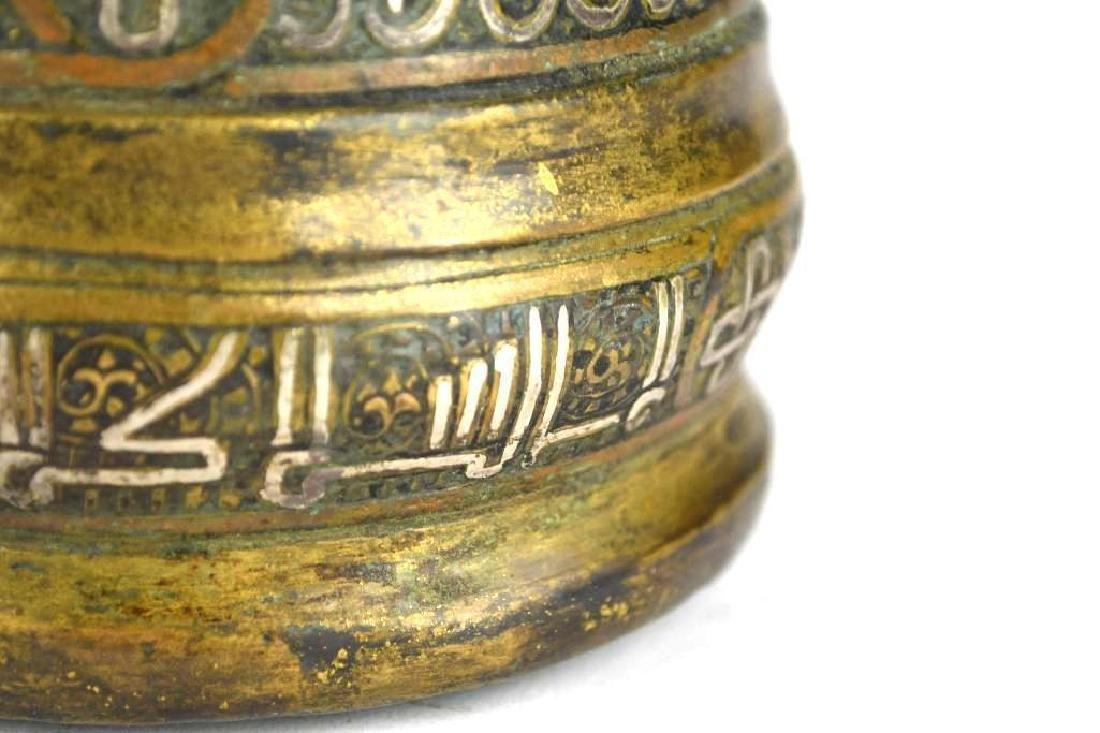 Islamic Silver Inlaid & Bronze Mortar & Pestle - 6