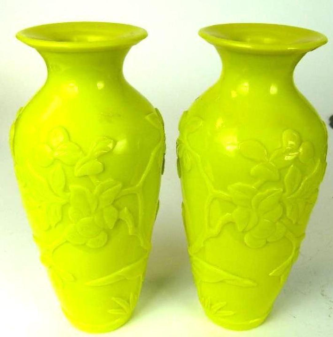 Pair of Chinese Yellow Vases