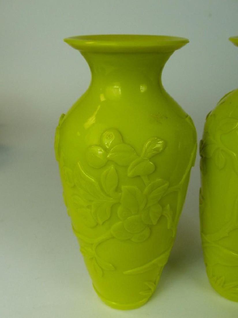 Pair of Chinese Yellow Vases - 2