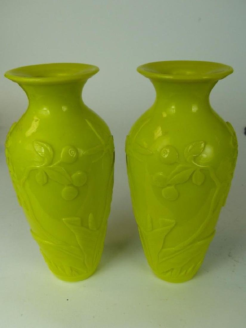 Pair of Chinese Yellow Vases - 4