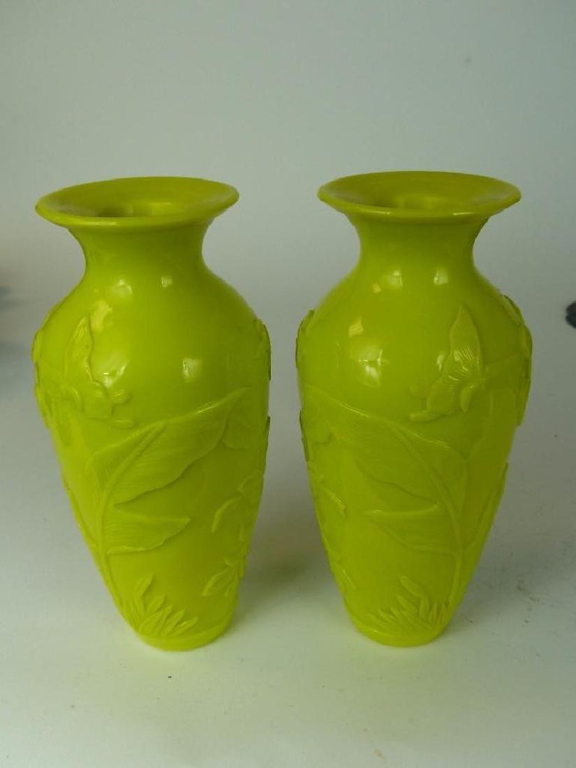 Pair of Chinese Yellow Vases - 5