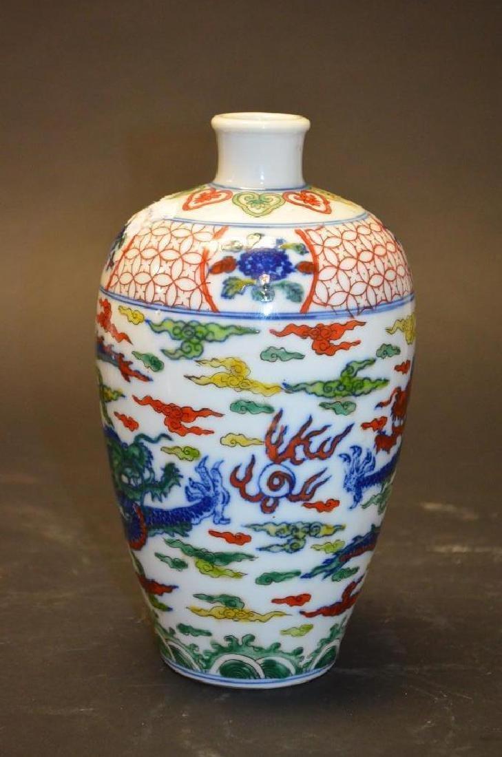 Chinese Wucai Glaze dragon Vase - 2