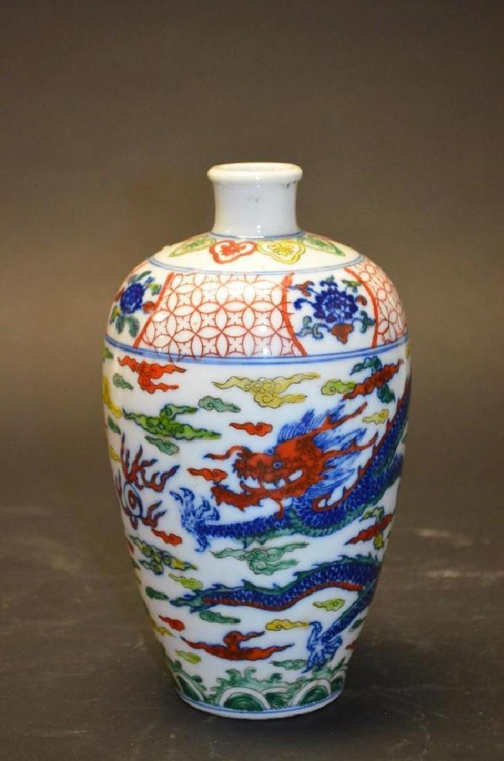 Chinese Wucai Glaze dragon Vase - 3