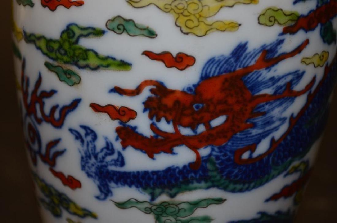 Chinese Wucai Glaze dragon Vase - 4