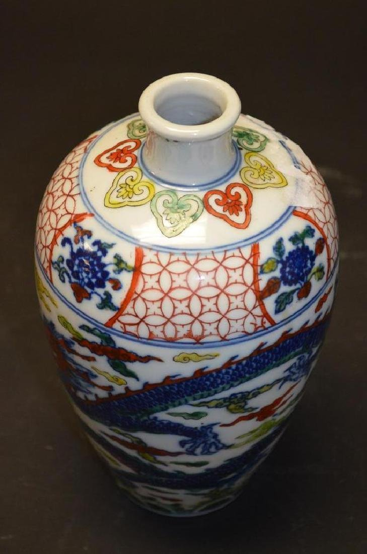 Chinese Wucai Glaze dragon Vase - 5