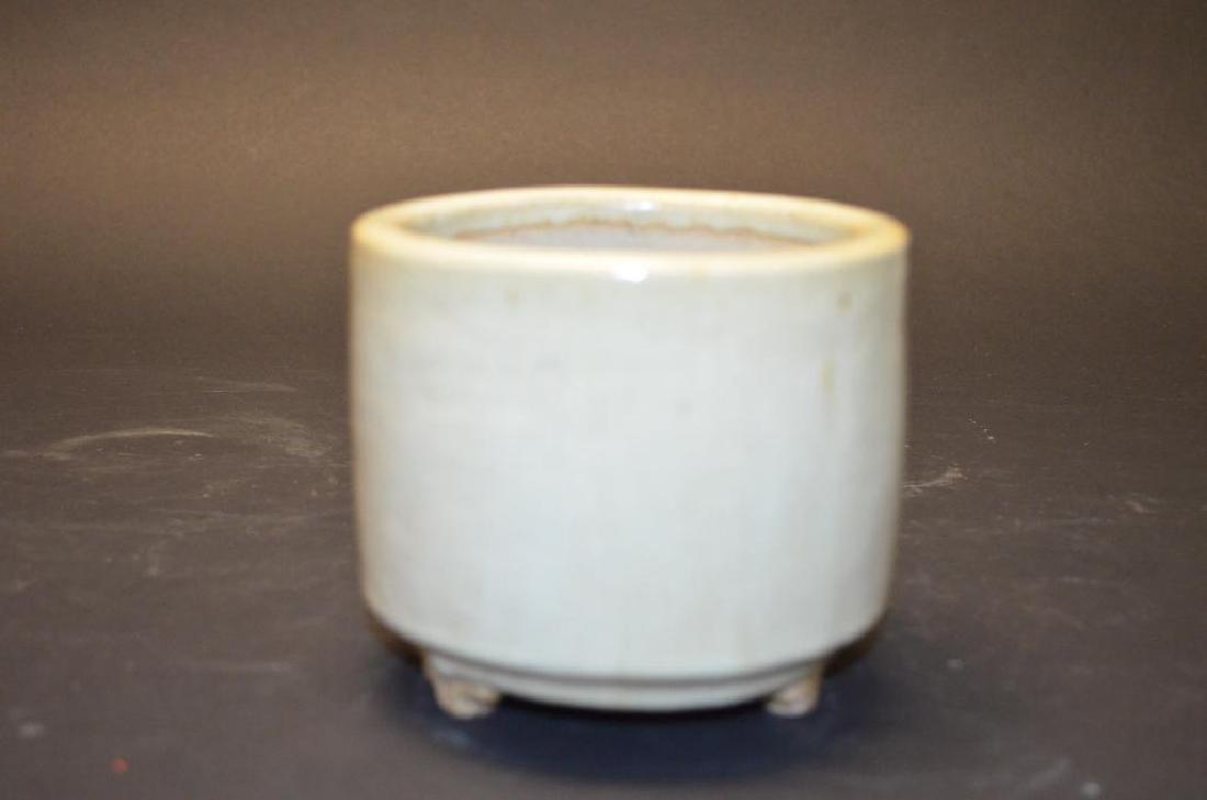 Chinese Tripod Bowl
