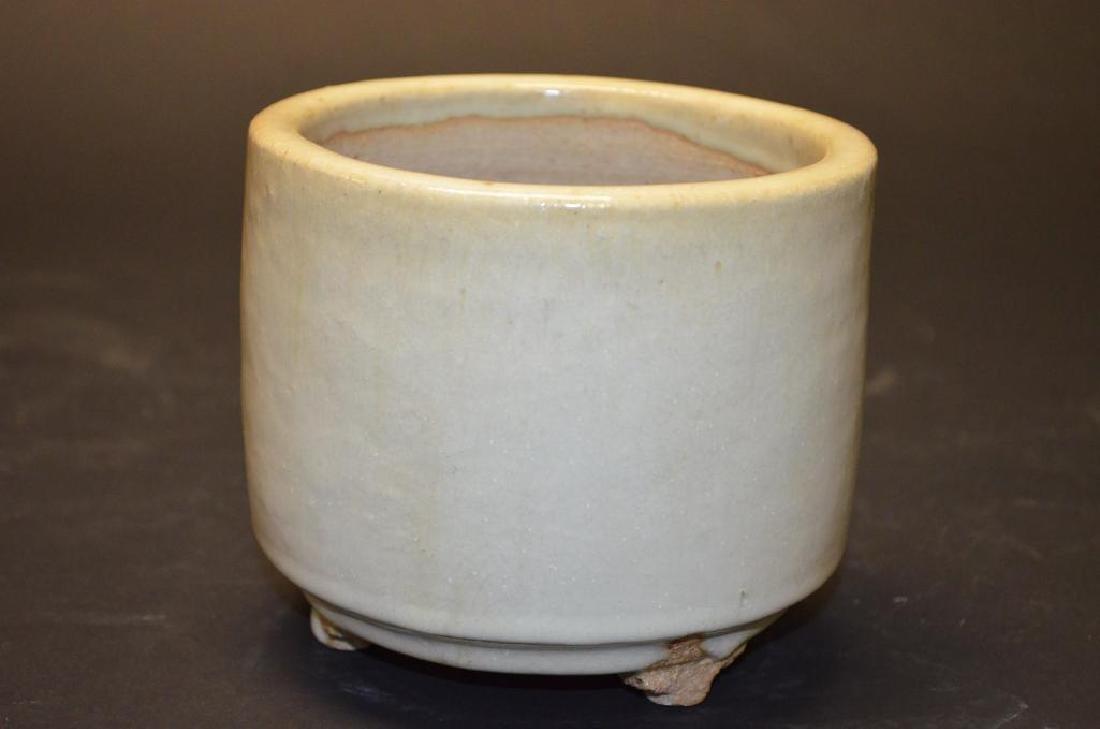 Chinese Tripod Bowl - 4
