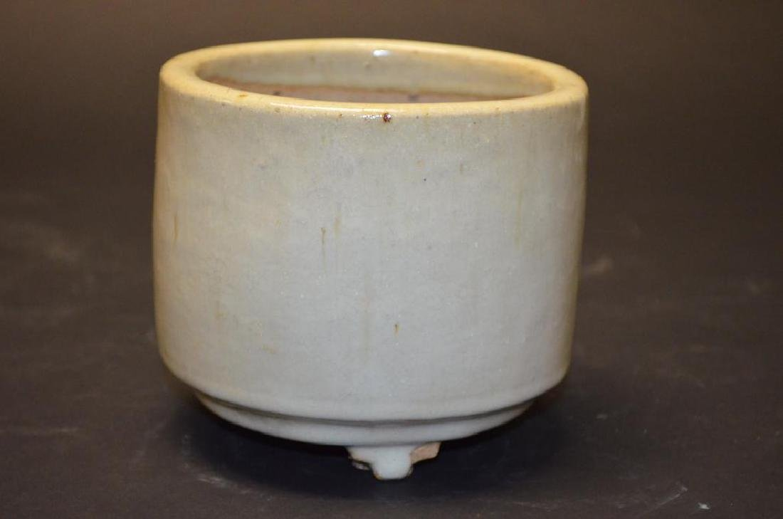 Chinese Tripod Bowl - 5