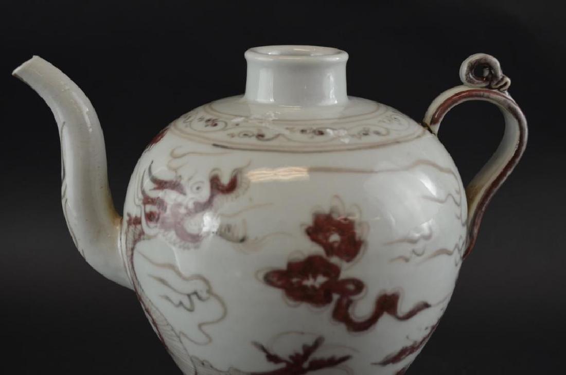 Chinese Underglaze Red Porcelain Dragon Ewer - 2