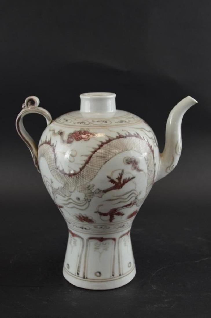Chinese Underglaze Red Porcelain Dragon Ewer - 5