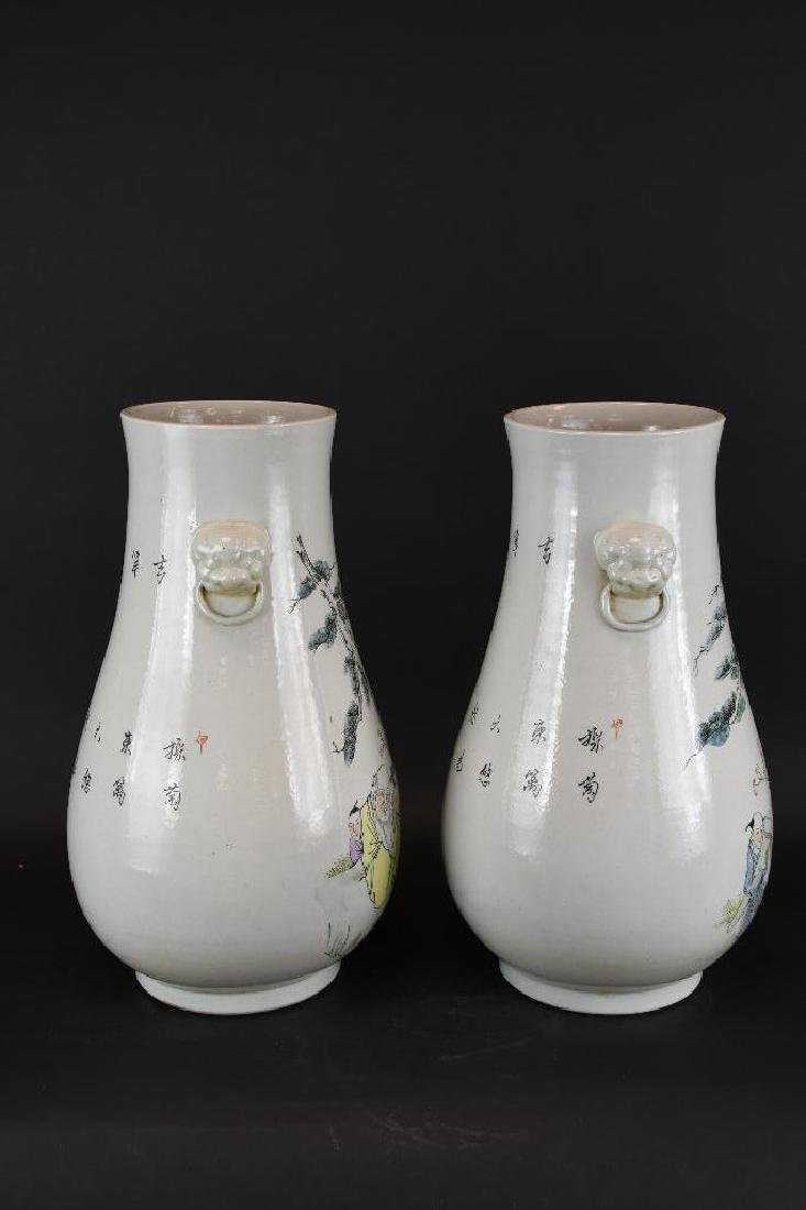 Two Chinese Porcelian Vases - 4