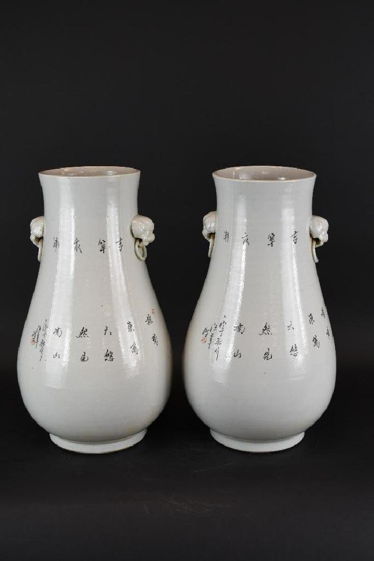 Two Chinese Porcelian Vases - 5