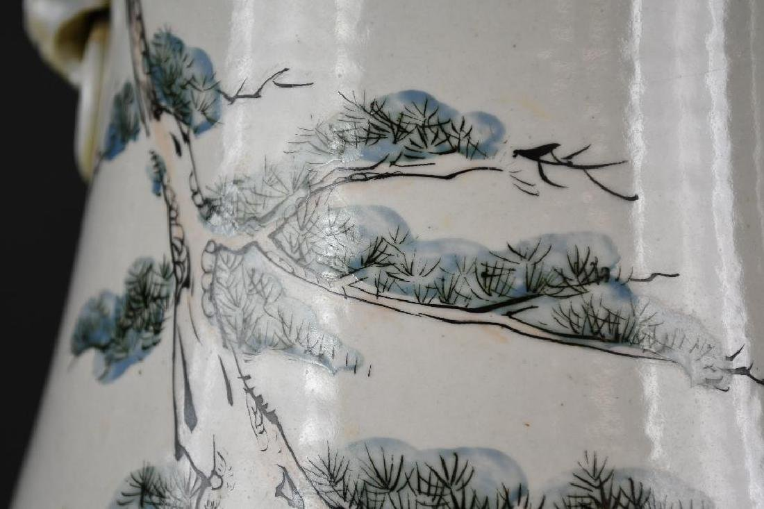 Two Chinese Porcelian Vases - 7