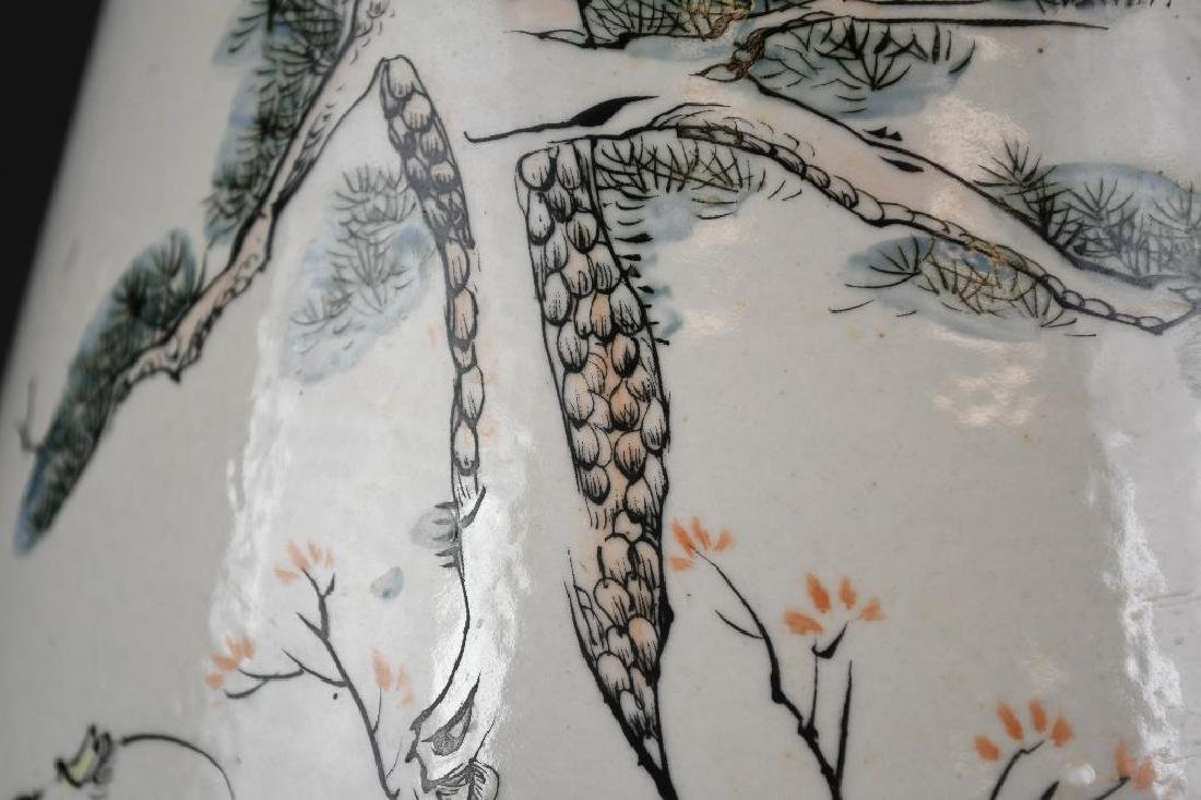 Two Chinese Porcelian Vases - 8