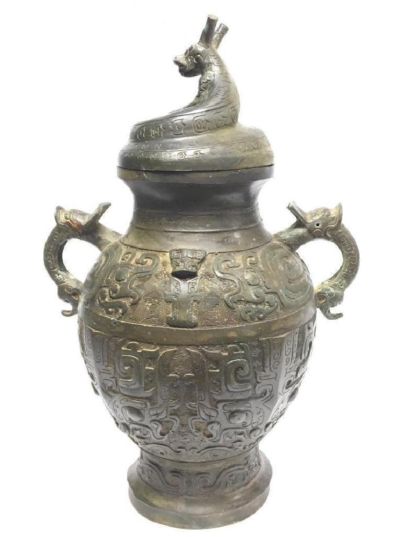 Chinese Bronze Lidded Food Vessel