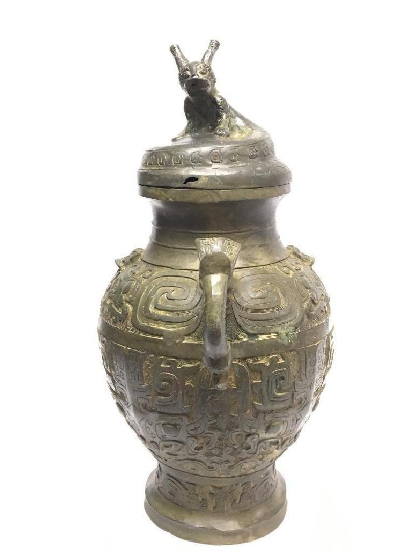 Chinese Bronze Lidded Food Vessel - 3