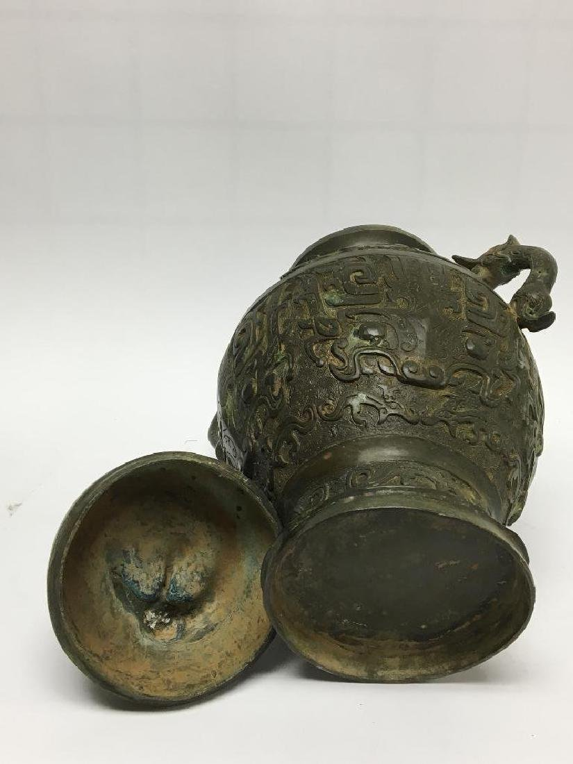 Chinese Bronze Lidded Food Vessel - 4