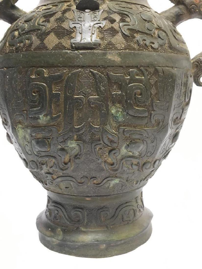 Chinese Bronze Lidded Food Vessel - 9