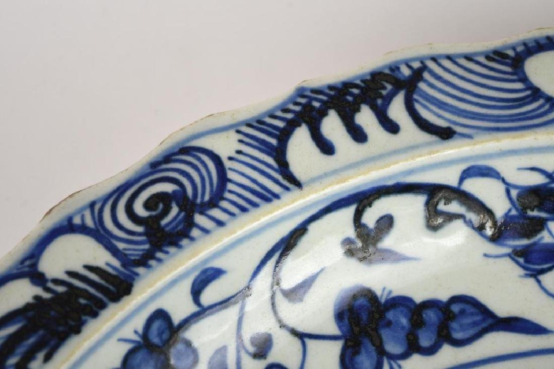Chinese Blue & White Porcelain Charger - 2
