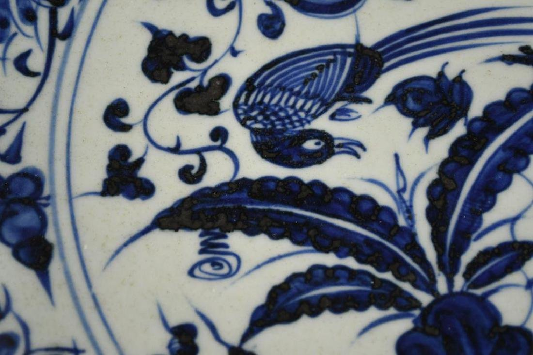 Chinese Blue & White Porcelain Charger - 4