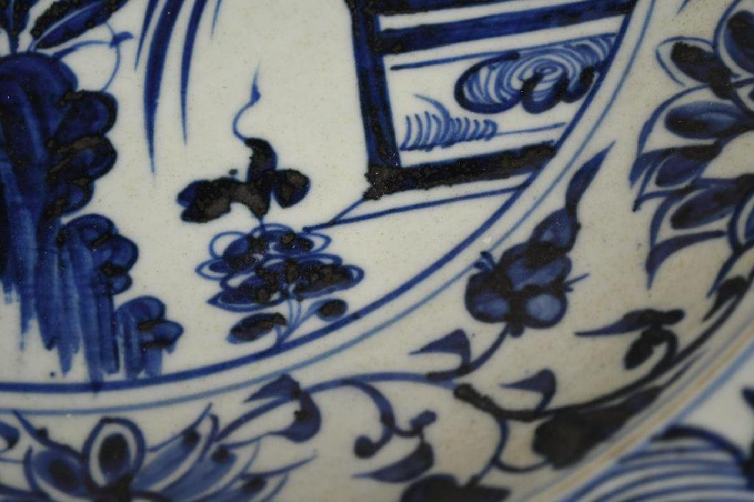 Chinese Blue & White Porcelain Charger - 5