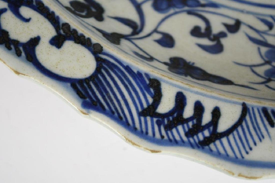 Chinese Blue & White Porcelain Charger - 6