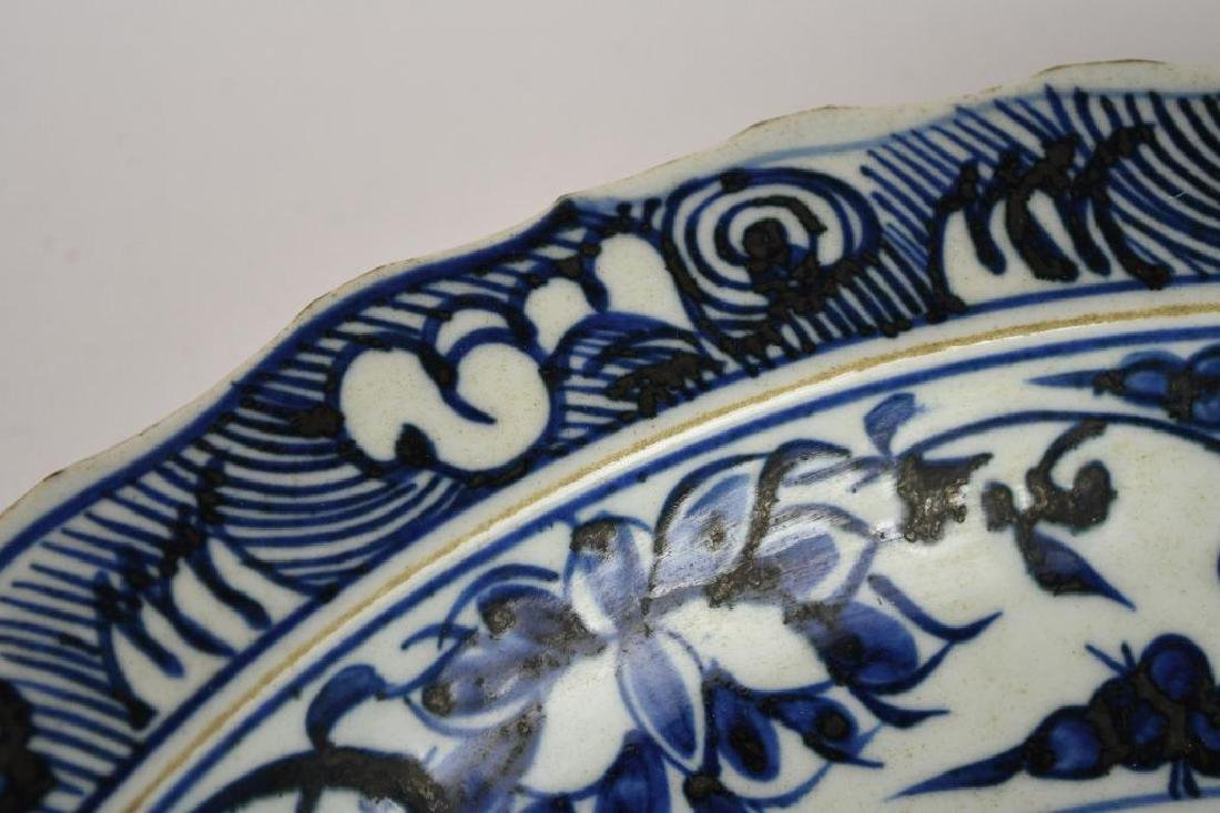 Chinese Blue & White Fish Charger - 2