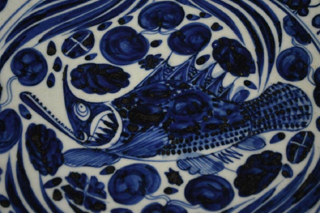 Chinese Blue & White Fish Charger - 3