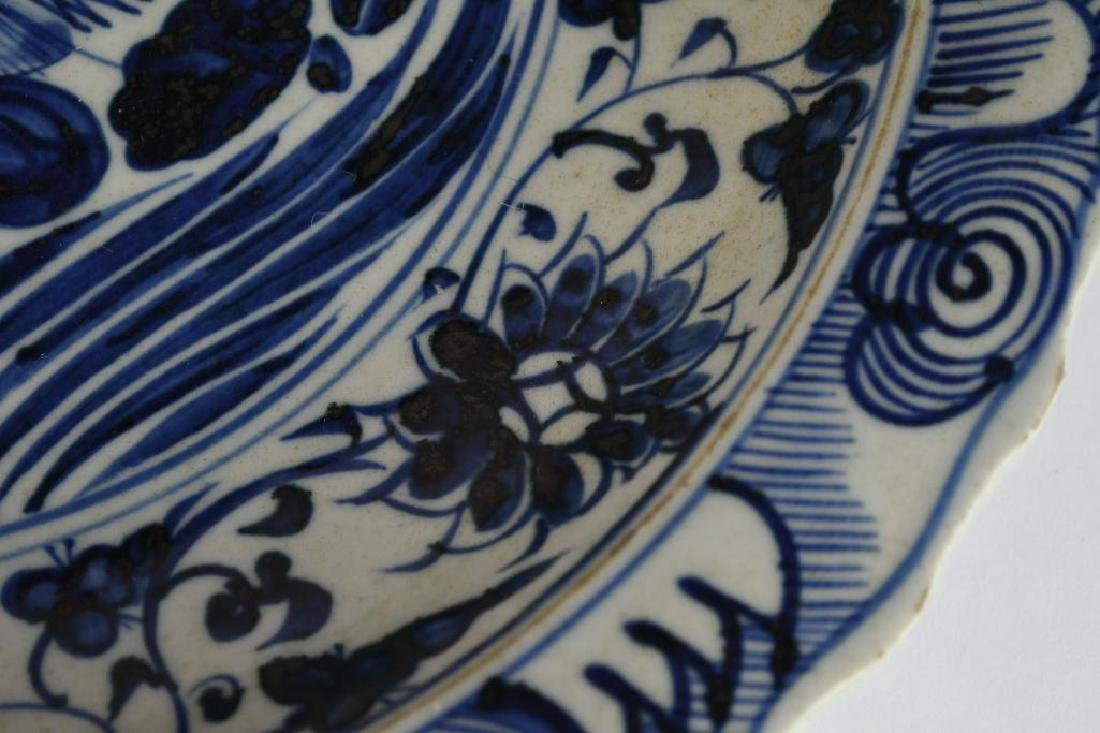 Chinese Blue & White Fish Charger - 4