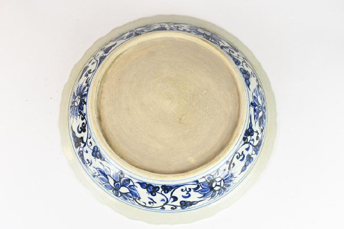 Chinese Blue & White Fish Charger - 5
