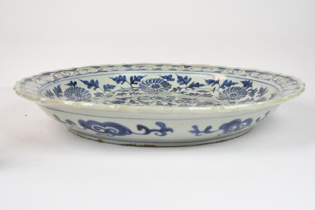 Chinese Blue & White Crane Charger - 2