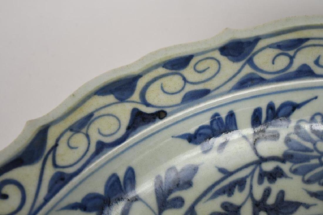 Chinese Blue & White Crane Charger - 3