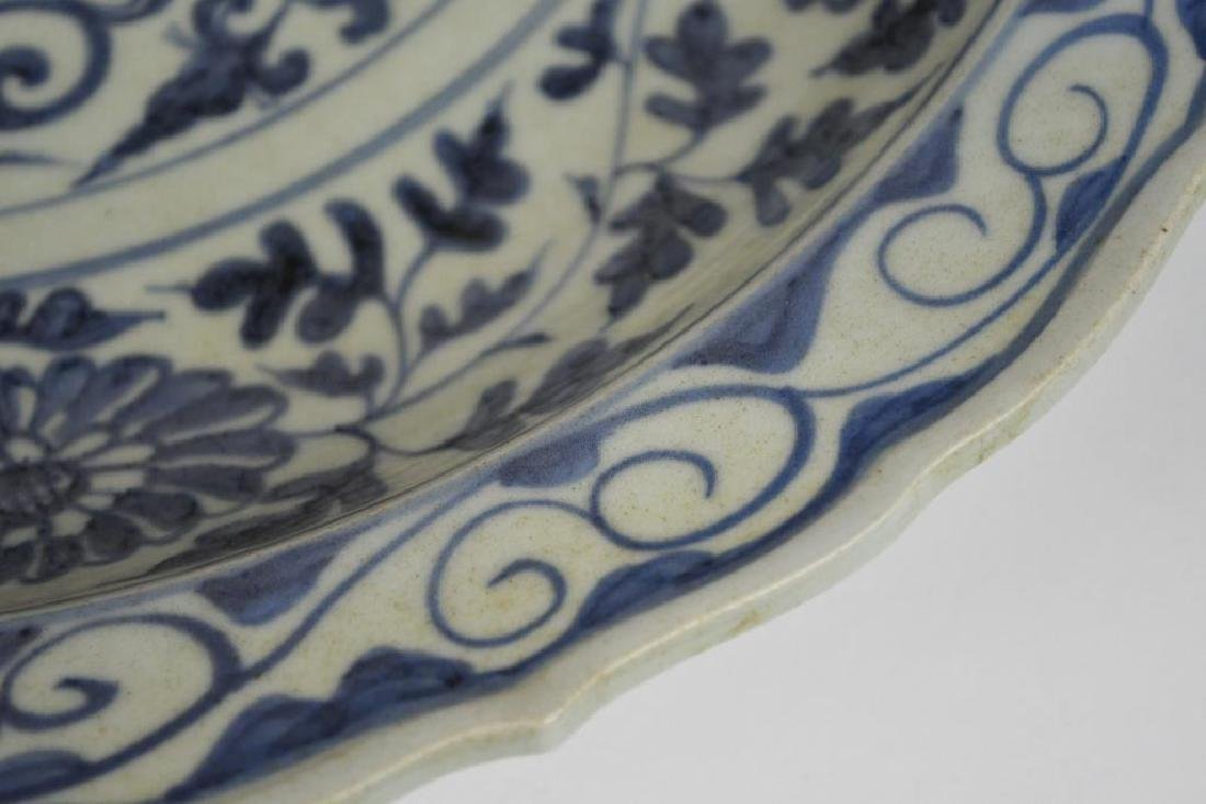 Chinese Blue & White Crane Charger - 6