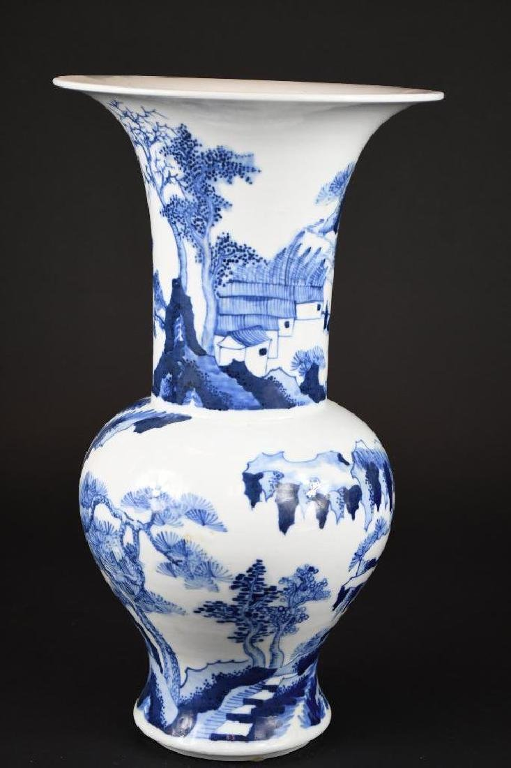 Chinese Blue & White Porcelain Vase - 4