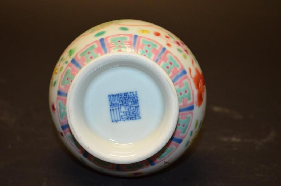 Chinese Famille Rose Bottle Shape Footed Vase - 6