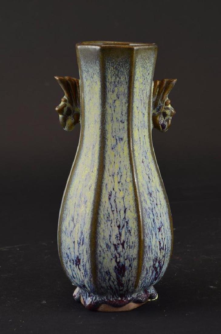 Chinese Junyao Glaze Footed Vase - 4