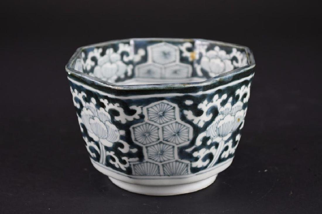 Chinese Blue & White Cup - 2