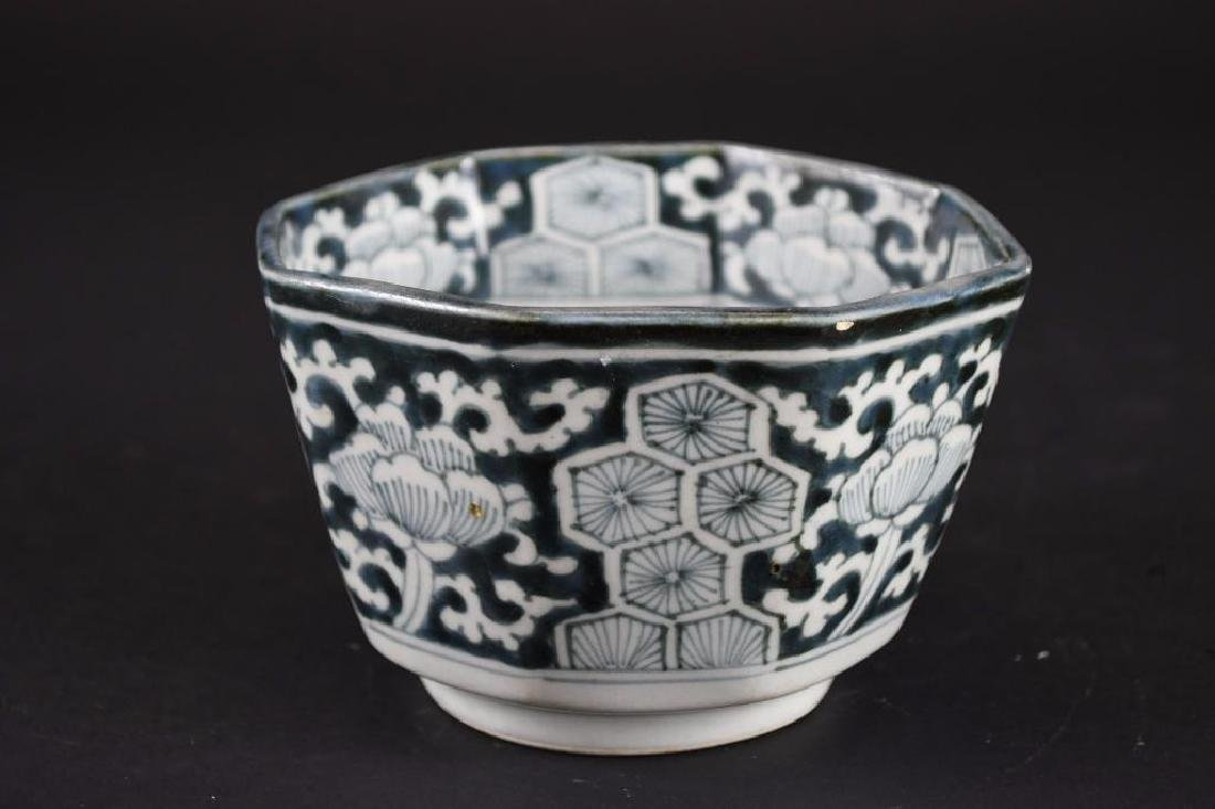 Chinese Blue & White Cup - 3