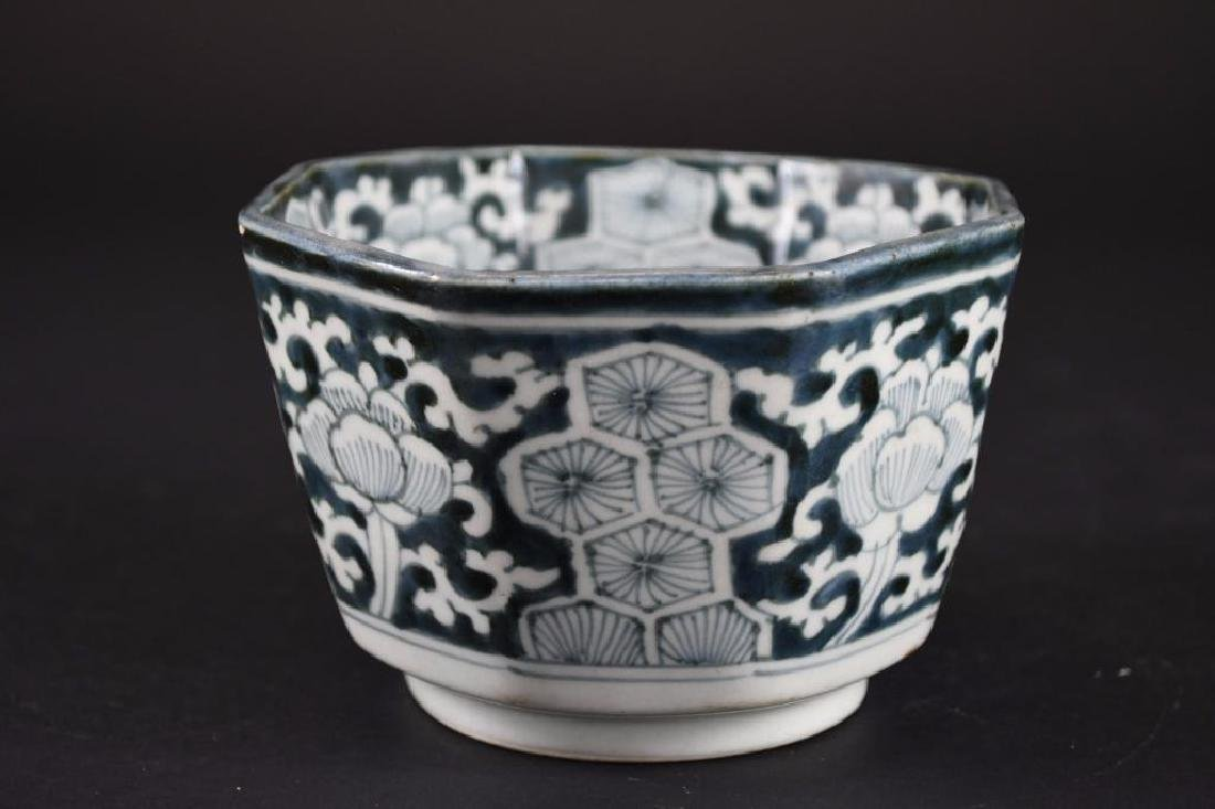 Chinese Blue & White Cup - 4